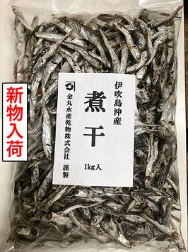 伊吹島沖産 煮干(1000g)