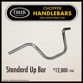 Standard Up Bar