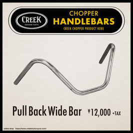 creek handle bars type3  Pull Back Wide Bar