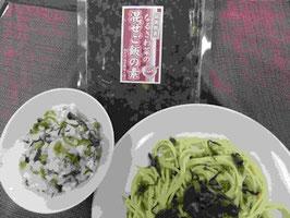 MNTなるさわ菜の混ぜご飯の素2合用