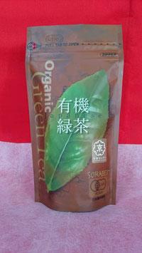 有機煎茶 organic tea 100g