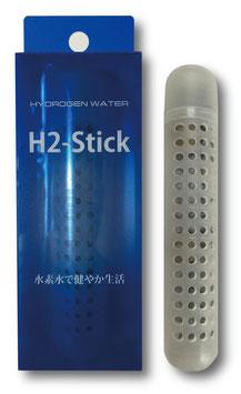 H2-Stick エイチツーステック(水素発生セラミック入りステック)