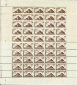 LOT #9 FRANCE timbre Mont Saint Michel n°260 II feuille complète de 50 ** rare