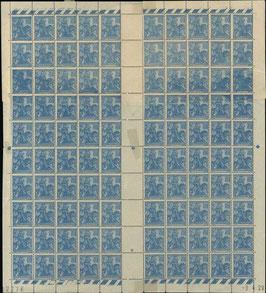 LOT #7 timbres Jeanne d'Arc n°257 en feuille avec variétés sur raccord et timbres sans impression