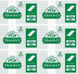 業務用アテント! フラットタイプ 30枚 業務用 6入 30枚が980円(税別)