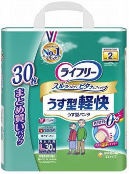 ライフリー うす型軽快パンツ 大徳用L30枚4入(合せ) 1パック2267円 (税別)