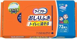 ライフリー 大人用 おしりふき トイレに流せる 72枚 24入 1パック285円(税別)