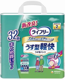 ライフリー うす型軽快パンツ 大徳用M32枚 4入(合せ) 1パック2267円 (税別)