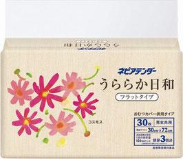ネピアテンダーうららか日和 フラットタイプ 30枚 8入(合せ) 1パック749円(税別)