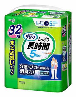 花王リリーフ はつらつパンツ 長時間安心 まとめ買いパック L-LL32枚 4入(2合) 1パック3099円(税別)