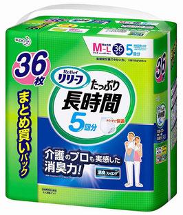 花王リリーフ はつらつパンツ 長時間安心 まとめ買いパック M-L36枚 4入(2合) 1パック3099円(税別)