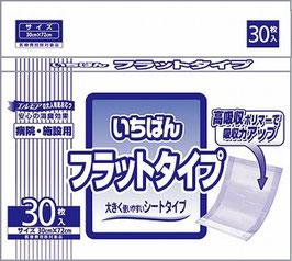 エルモアいちばんフラットタイプ30枚 6入り  1パック798円(税抜)