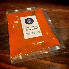ポモドーロ ~バジル風味のトマトソース