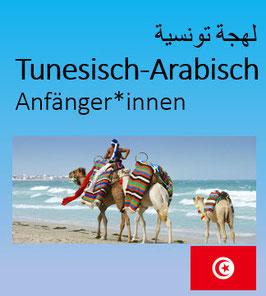 Tunesisch-Arabisch Anfänger Videokurs