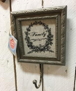 """Haken """"Family"""""""