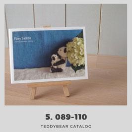 くまのカタログ 05