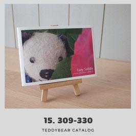 くまのカタログ 15