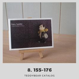 くまのカタログ 08