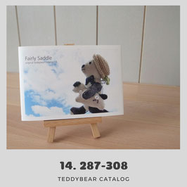 くまのカタログ 14