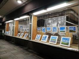 Landschaftsfotografien von Pia Schelenz 50 x 50 cm (Rahmen)