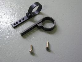 Servohalter für 450er mit 12mm Heckrohr