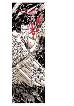 Illustration limitée encadrée : Crane