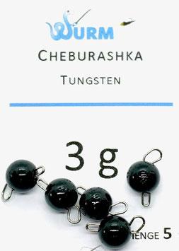 Wurm TUNGSTEN CHEBURASHKA Black 3g.