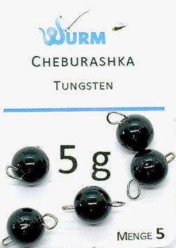 Wurm TUNGSTEN CHEBURASHKA Black 5g.