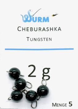 Wurm TUNGSTEN CHEBURASHKA Black 2g.