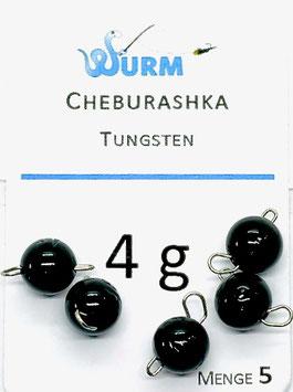 Wurm TUNGSTEN CHEBURASHKA Black 4g.