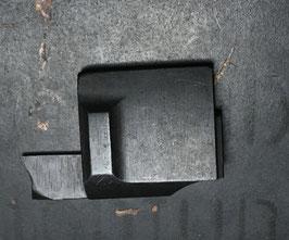 Крышка спускового механизма Р-08