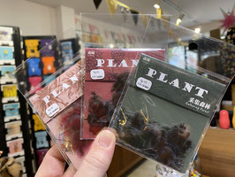 "Stickers ""Plant"""