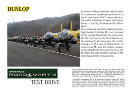 DUNLOP TEST DRIVE(MC)