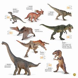 Welt der Dinosaurier B