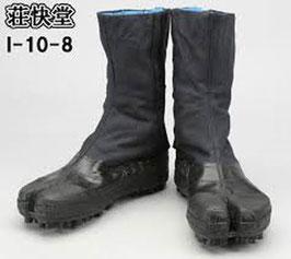 I-10-8 スパイク地下足袋 大馳8枚(先芯なし)