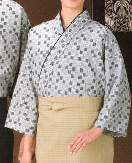 SJ-4065    作務衣・上着 (彩り石畳・ブルーグレー)