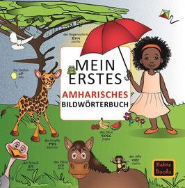 Mein Erstes Amharisches  Bildwörterbuch