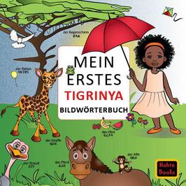 Mein Erstes Tigrinya Bildwörterbuch