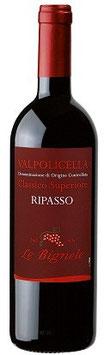 Valpolicella Classico Superiore Ripasso  商品番号M61