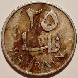 Bahrain 25 Fils 1965 KM#4 VF-
