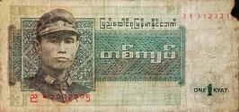 Burma 1 Kyat 1972 P.56 F