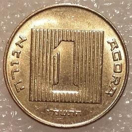 Israel 1 Agora 1985-1991 KM#156