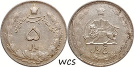 Iran 5 Rials 1944 (1323) KM#1145 VF