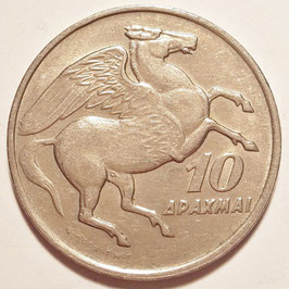 Greece 10 Drachmai 1973 KM#110 VF+