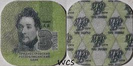 Transnistria 3 Rubles 2014 KM#- UNC