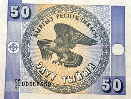 Kyrgyzstan 50 Tyjyn 1993 KT P.3a UNC
