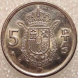 Spain 5 Pesetas 1982-1989 KM#823