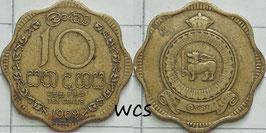 Ceylon 10 Cents 1963-1971 KM#130
