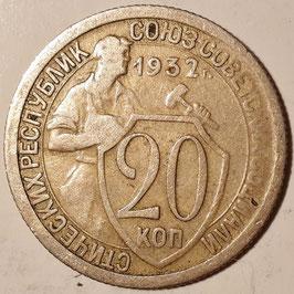 Soviet Union 20 Kopeks 1931-1934 Y#97