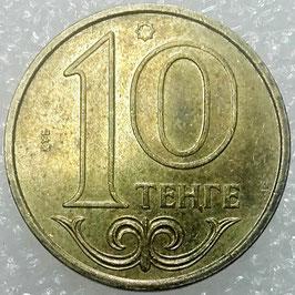 Kazakhstan 10 Tenge 1997-2012 non-magnetic KM#25